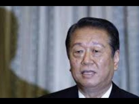 党首トップは小沢一郎氏4471万円!5年連続安倍総理は2位・・国会議員所得