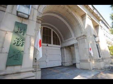 財務省も動くか・・!?反・アベノミクス勉強会に・・自民党議員60人参加!!