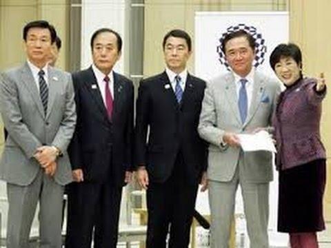 東京都・小池都知事・・都外の施設整備費を・・大幅負担へ・・東京オリンピック・・