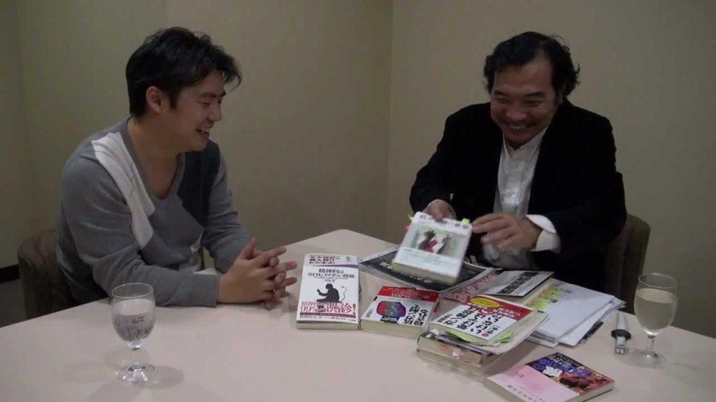 【偽装社会】精神科は今日も、やりたい放題 内海聡医師 船瀬俊介