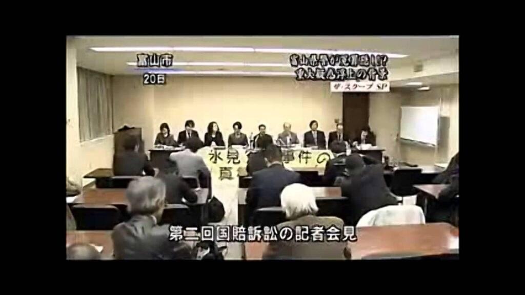 警察24時の裏 可視化していない刑事の取り調べ 目撃者も被害者も含めた全面可視化の実現を! 日本の刑事事件では認めない限りこのような取り調べが続く 全面可視化を訴える三井環さん 仙波敏郎さんの説明