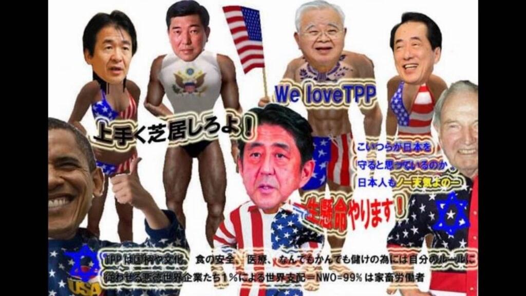 الحرب الأمريكية البيروقراطية اليابانية وأعضاء النيابة العامة، والغش من المحكمة