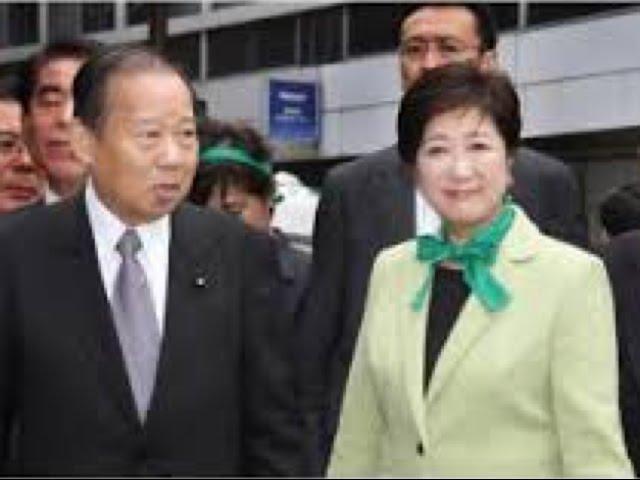 二階幹事長・小池都知事が会食・・小泉元首相が呼び掛け・・・安倍首相も・・・?!