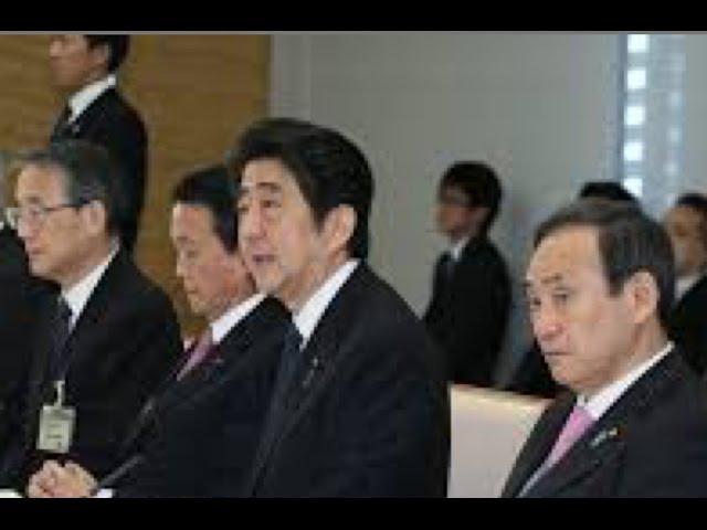 加計文書に第2弾も・・安倍官邸が怯える・・文科省大物幹部の影!!