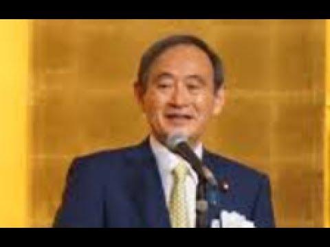 菅官房長官・2000人集結パーティーで見た・・『絶頂』と『内憂』・・喉元に引っかかる・・横浜市長選という骨・・!?