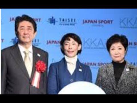 東京オリンピック経費・・分担の大枠・・5月31日決定へ!!