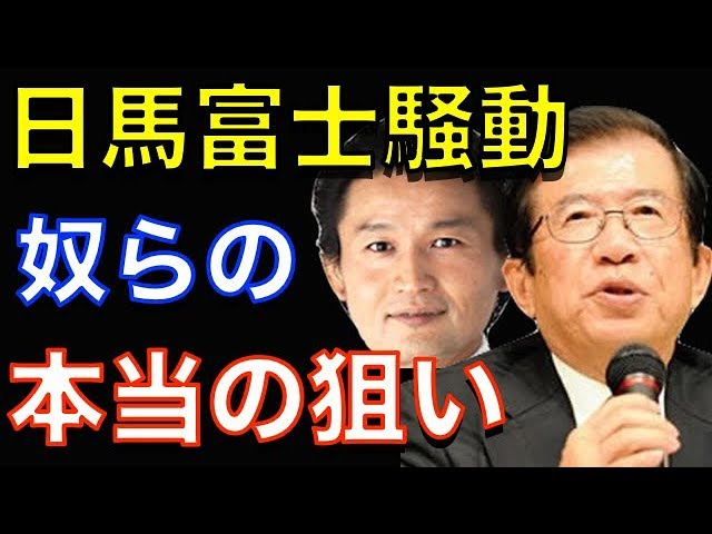 【武田邦彦】日馬富士騒動の裏に隠された「奴らの本当の狙い!」おかしいと思いませんか?