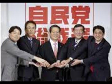 2012年安倍VS石破・総裁選秘話・・『町村信孝さん』三回忌でお披露目・・