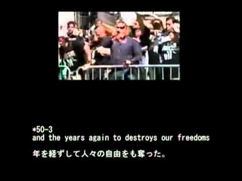 偽装社会 検察と最高裁の宗主達がわかる動画 コイツらの指示で国策捜査と国策司法(米策捜査と米策司法)は行われています 日本人がこれに気がつかない限り、日本はよくなりません  リチャード・コシミズさん