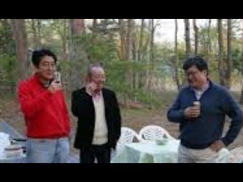 萩生田副長官・・加計理事長とは・・家族ぐるみの付き合いだった!!