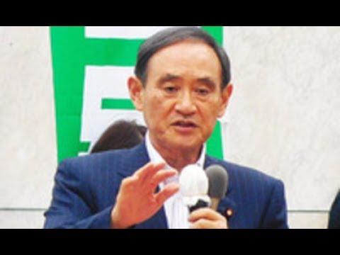 菅官房長官・・都議選の応援演説で・・小池都知事を批判『無責任!!』