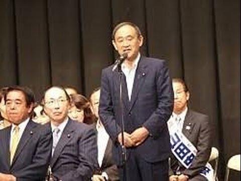 菅官房長官・・『ファーストじゃなくてラスト・・』小池新党を批判・・