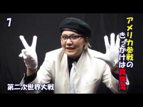 偽装社会 戦争法案と日本の統治システム