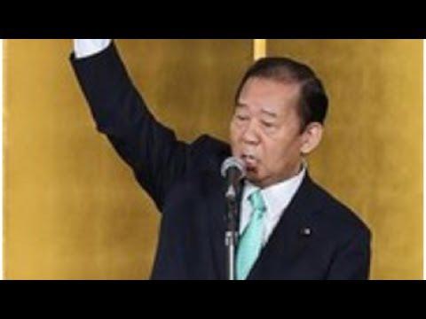自民・二階俊博幹事長!派の勢力拡大を猛アピール!改造前に示威行動!!