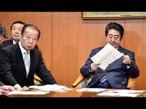 二階幹事長!『派閥なければ成り立たぬ』・・安倍総理と火花散らす・・?!!