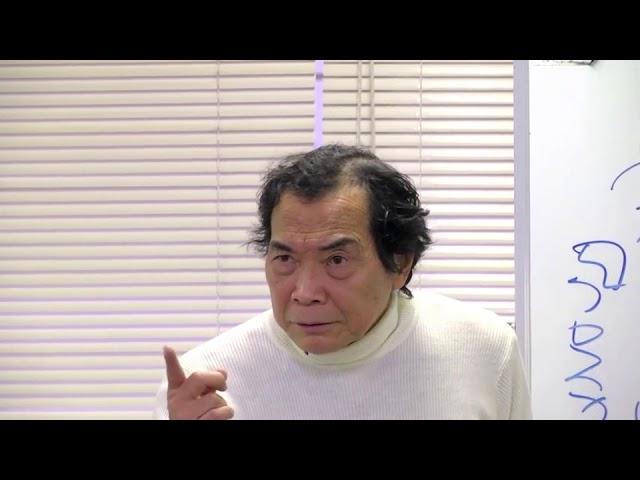 「波動医学」〜生命の波動を乱してはいけない!船瀬俊介の船瀬塾