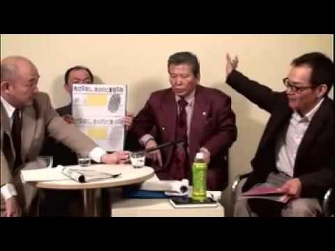偽装社会 警察官、検察官、裁判官の犯罪を告発する動画 高知白バイ衝突死事件で日本の絶望的な司法、行政の実態がわかる 生田暉雄元裁判官
