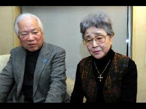 あの日から40年・・・!横田滋・早紀江夫妻がめぐみさんに送る・・・心の叫び・・・!!