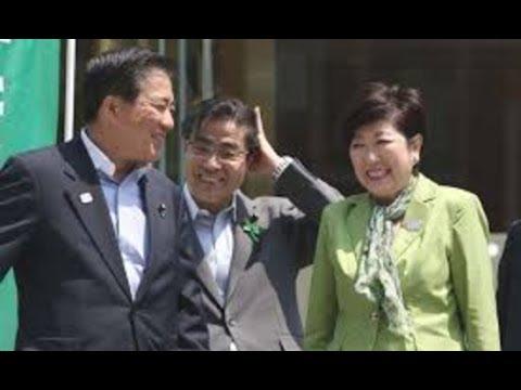 離党議員が次々合流・・現実味帯びる・・小池新党は第2自民か・・!?