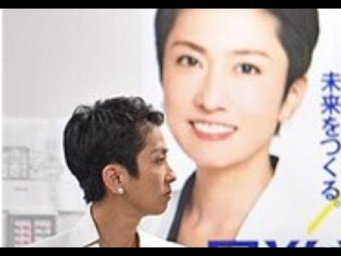 民進党・蓮舫代表・・元・首相・・元・総裁・・批判のレベルが低すぎやしないか・・!?