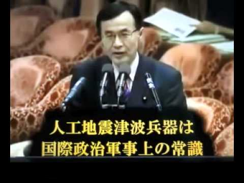 裁判の闇 日本の政治家、官僚はマフィアの奴隷 言うことを聞かなければ殺される 殺人ビデオを見せられている 米大統領も脚本どおりに大統領を演じなければ殺される