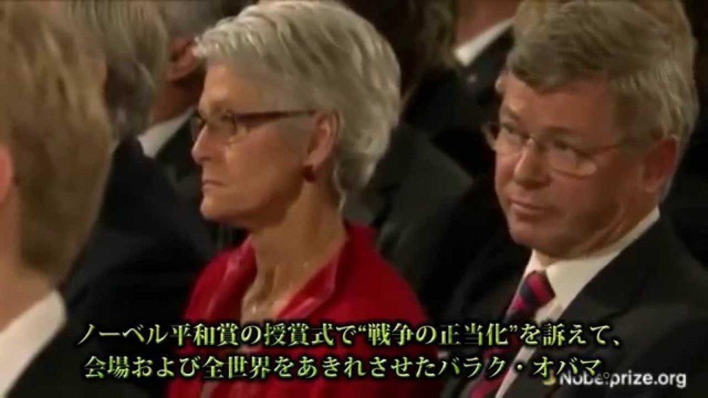 【偽装社会】日本人を支配している者たち 日本は資金調達源 最高裁と検察が日本の年間100兆円以上の奴隷収奪の実行犯となっている仕組み