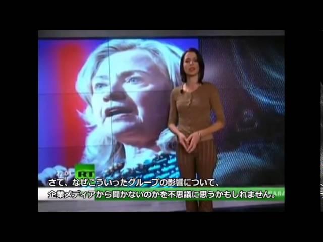 偽装社会 TPPの本質もわかる 日本の政治も官僚人事も戦争ビジネスは秘密結社の意図で起こされている 日米合同委員会は米国の国防省