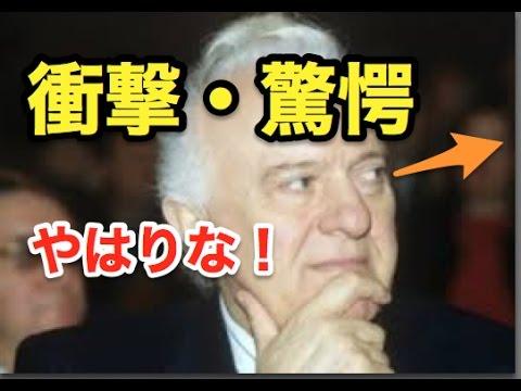 衝撃事実!!驚愕!ソ連・崩壊予見!元・ソ連外相!シュワルナゼ!