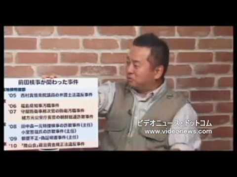 偽装社会 検察の正体は刑事捜査、刑事裁判を偽装して占領植民地コントロールタワーになっている 人を調整するため