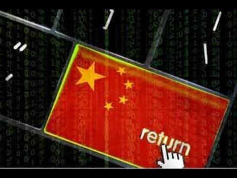 知的財産を狙う・・・中国ハッカー・・・各国が技術の流出を警戒・・・!!