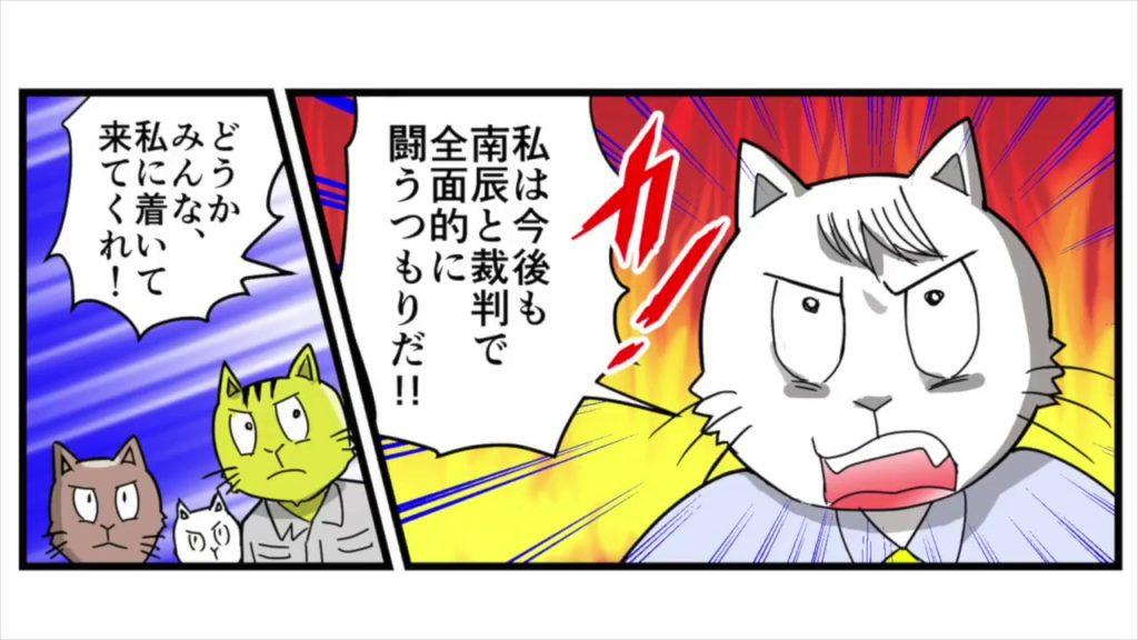 【偽装社会】欠陥マンション裁判の壮絶な実態 ヒラメ裁判官統制で日本の裁判所がコントロールされているからあらゆる問題は解決しないで国民は泣き寝入りとなる 司法官僚、行政官僚の悪巧みが背後の本質