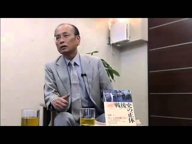 【偽装社会】検察と占領国、植民地政策など、日本の根源的な闇構造がわかります