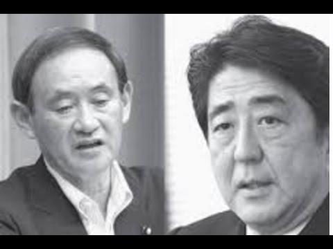 自民党総裁選で・・菅官房長官VS安倍首相・・平成の角福戦争か・・?!