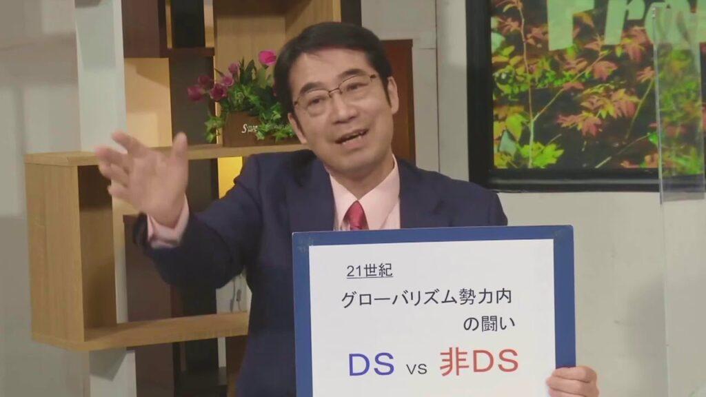 【林千勝】世界を動かす『ロックフェラー vs ロスチャイルド』 2020.12.3