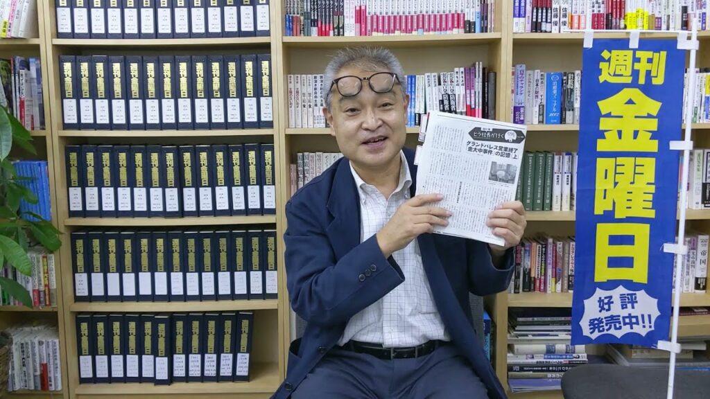 福島第一原発 被爆労働 高線量下でも鉛ベスト無しで作業――3.11から10年〈見えない化〉に抗う 第6回『週刊金曜日』2021年6月25日号