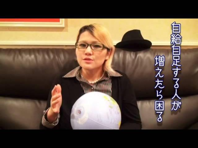 らっきーデタラメ放送局★第68回『なりきり支配者?!Part2-支配されぬ者-』