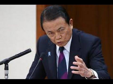 麻生副総理!!3派閥合流目指すと表明!!総理大臣再登板は否定!!