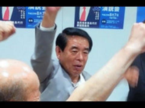 自民都連・下村氏のお膝元・・元秘書3人が・・激戦!!