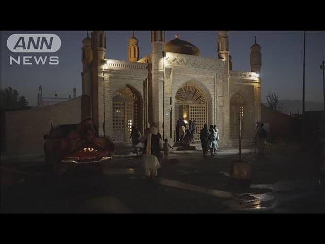 アフガンのモスクで爆発 タリバン関係者追悼行事中(2021年10月4日)